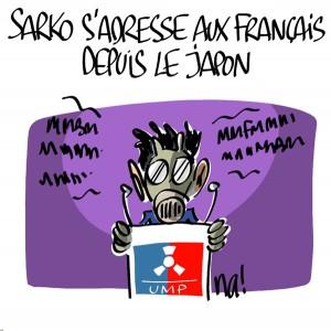 Nactualités : Nicolas Sarkozy s'adresse aux Français depuis le Japon
