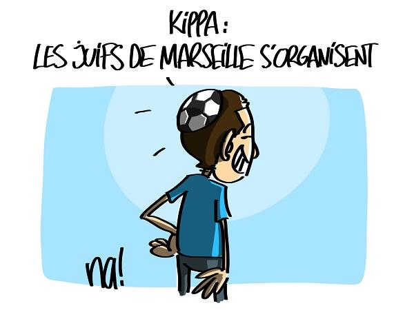 1775_kippa_or_not_kippa